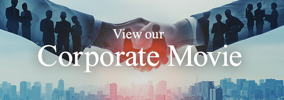View our Corporate Movie