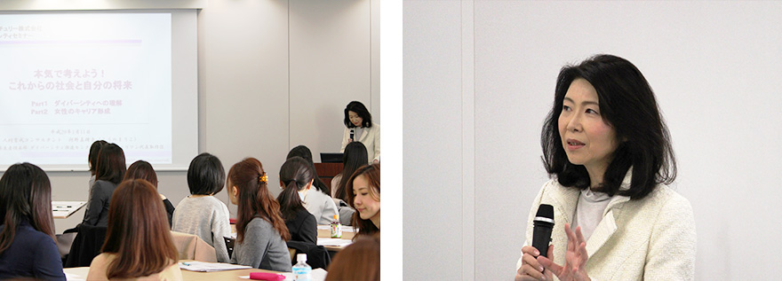 Lecture by Ms. Mariko Kono, Director, Diversity Promotion Center, Japan Productivity Center