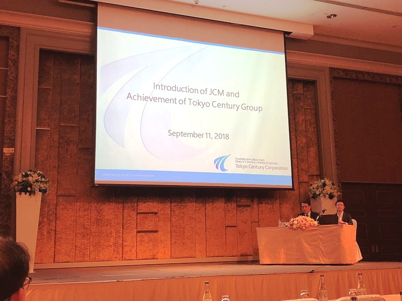 "Tokyo Century participates ""2017 Global Warming Prevention Symposium"", held by MOEJ jointly with GEC"