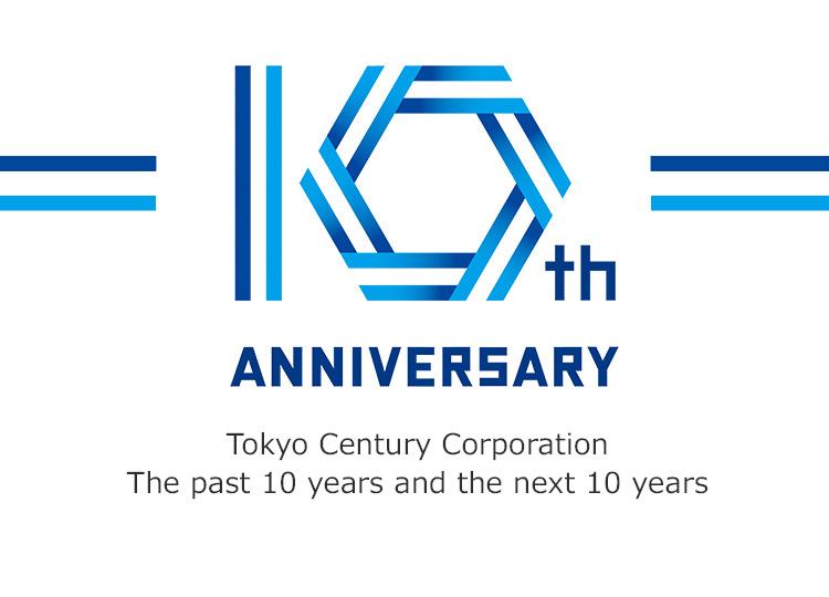 Tokyo Century Corporation