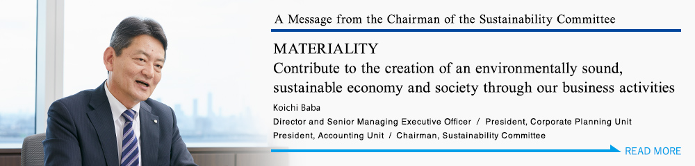 Koichi Baba Director and Senior Managing Executive Officer President, Corporate Planning Unit President, Accounting Unit Chairman, Sustainability Committee